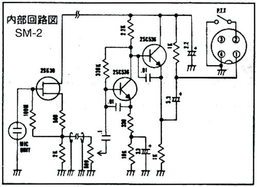 [AX_8620] Icom Mic Wiring Diagram Get Free Image About