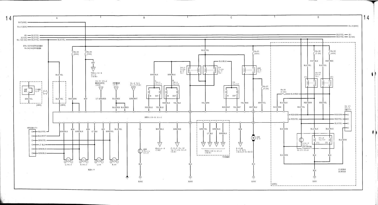 Honda Civic Engine Wiring Diagram