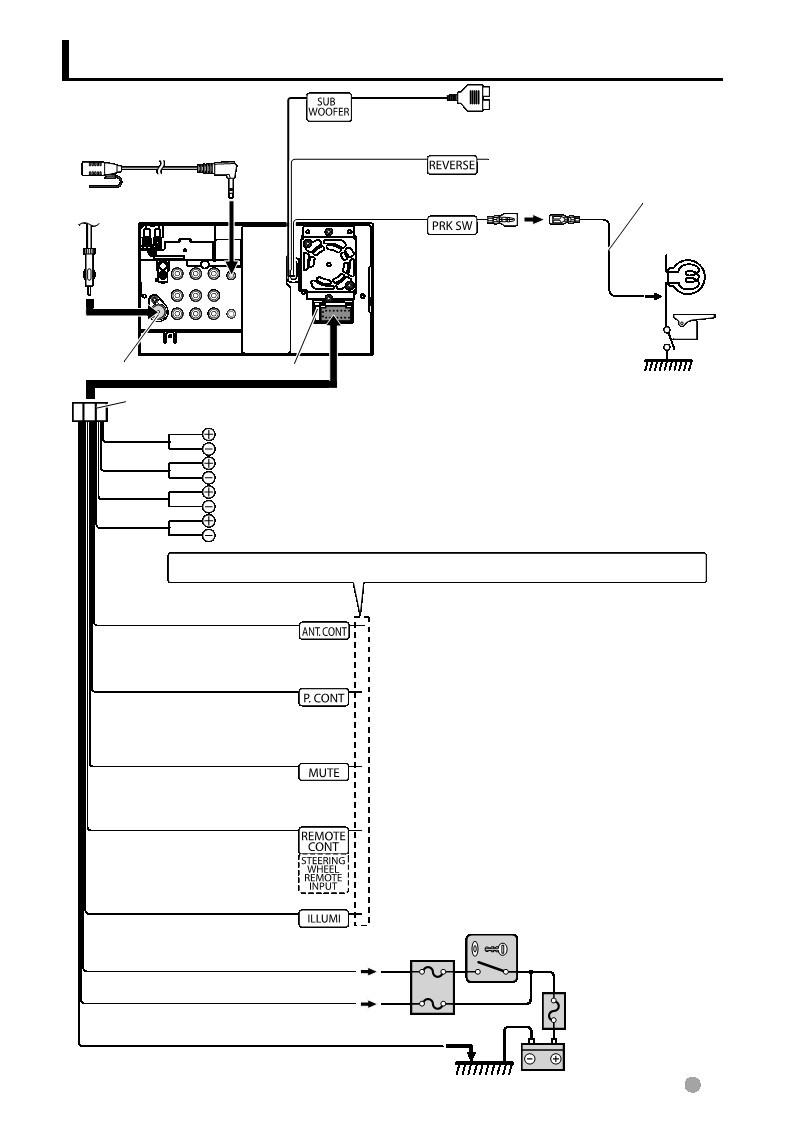 Kenwood Ddx418 Wiring Diagram : Kenwood Ddx418 Wiring