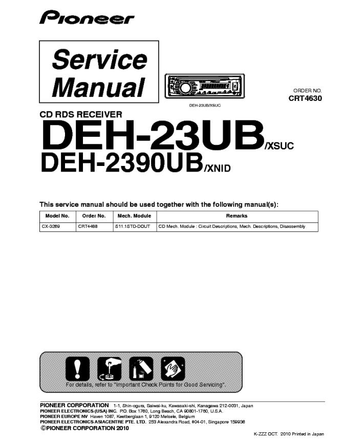 gg2959 pioneer deh 23ub wiring diagram schematic wiring