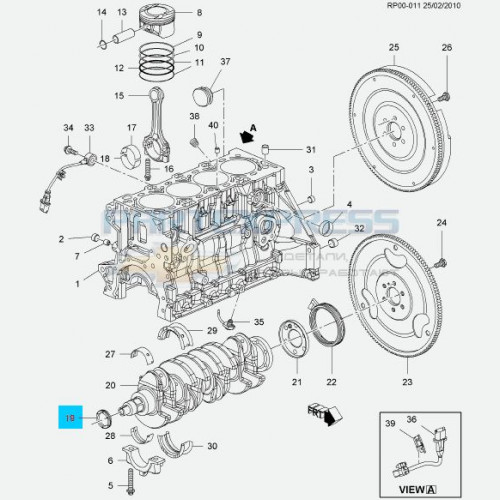 [VE_2186] Np205New Process Transfer Case Diagram Free Diagram