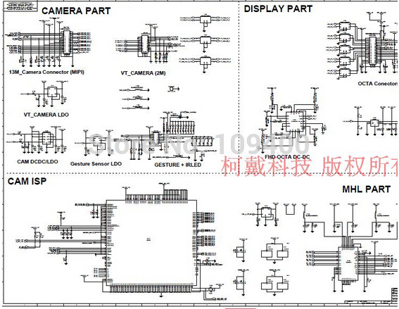[Download 33+] Schematic Diagram All Mobile