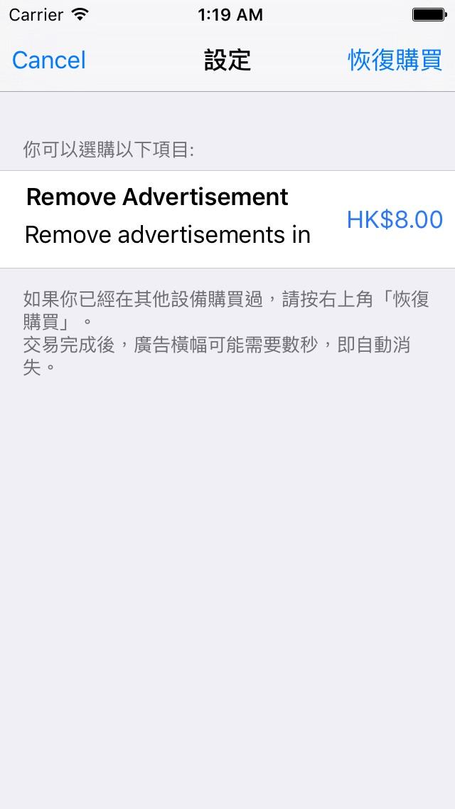 粵音字典 App Ranking and Store Data | App Annie