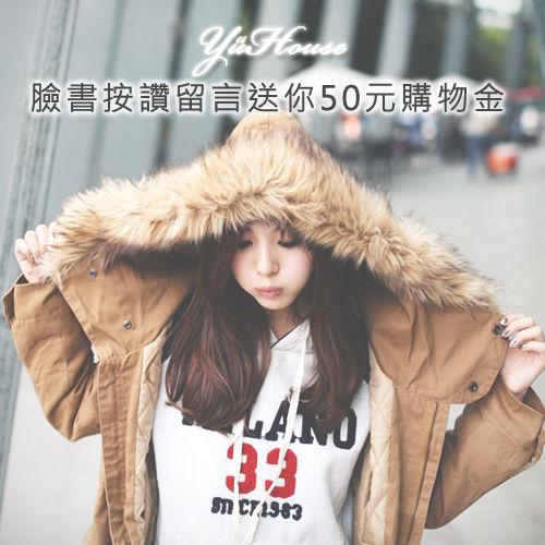 Yuhouse / 2012F/W 秋冬新品上市!FB獨家按讚留言就送50元購物金
