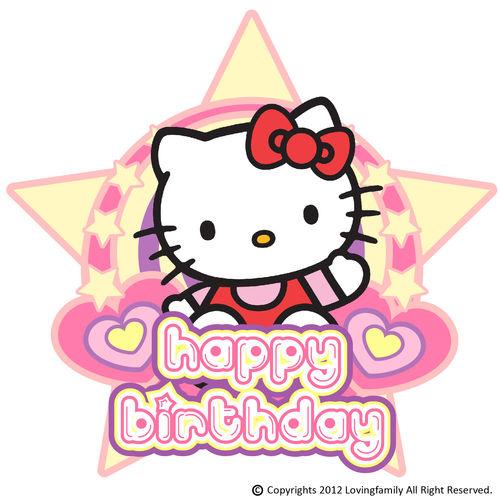 《戀家小舖》祝Kitty 11/1生日快樂!留言抽舒服枕頭