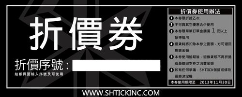 SHTICK 初秋新品85折 按【讚】就有機會抽中格紋拼接襯衫★★★★★