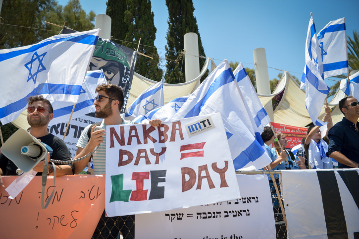 Israeli right wing activists protest next to the annual Nakba Day ceremony in Tel Aviv University, May 14, 2018. of the Jewish state. (Yossi Zeliger/Flash90)