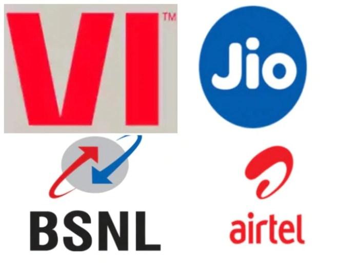 अगर आपको भी चाहिए हर दिन 2GB डाटा तो  BSNL से लेकर Jio के ये हैं किफायती रिचार्ज प्लान