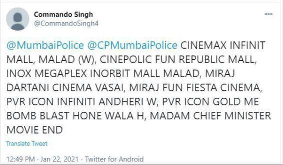 Madam Chief Minister: Man wanted to blow up 7 cinemas in Mumbai, arrested by cyber police