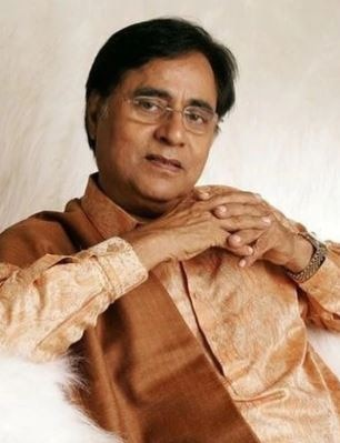 Jagjit Singh Birthday Special: His first public performance at the age of 9, was at the top of his career when the biggest shock came