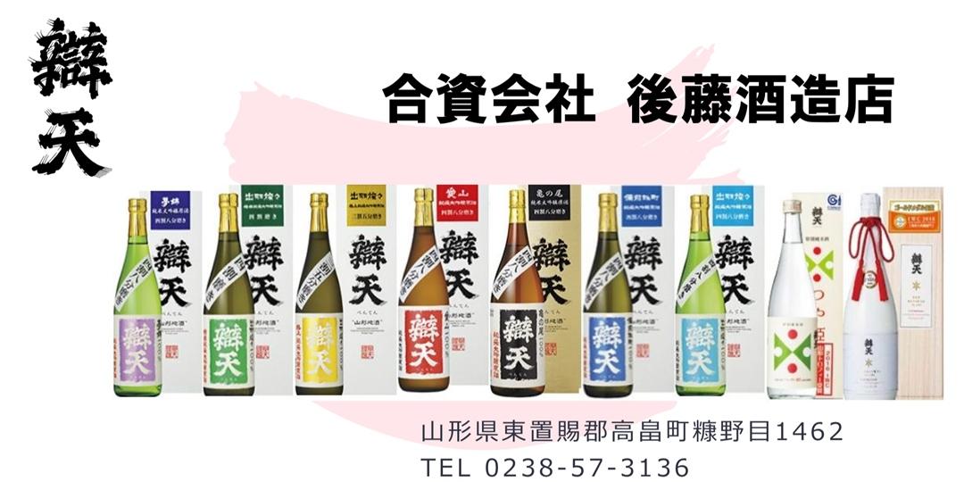 『羽SAKE x 意必思貿易』清酒品飲會|7月25號 15:00~17:00|Accupass 活動通