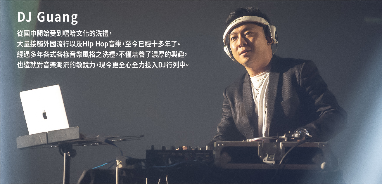 【The Grand Hotel 圓山大飯店】圓山辦桌‧搖滾跨年 BANDOH IN THE PALACE COUNTDOWN PARTY|Accupass 活動通