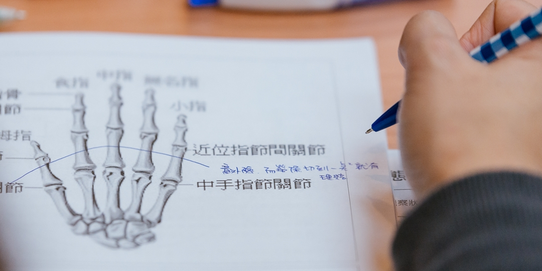 【臺北課程】職業災害處理三要件「程序,對象,給付條件」 Accupass 活動通