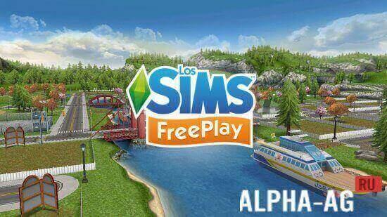 Sims Fipley