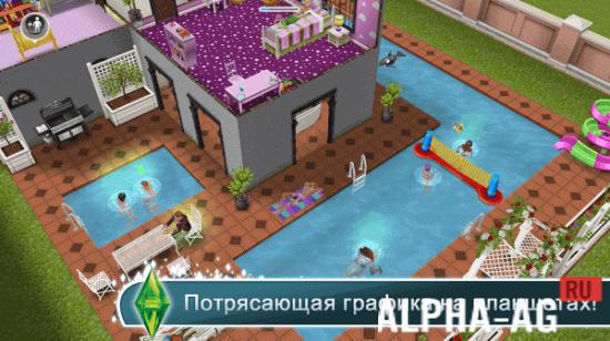 Sims Fippel ScreenShot №1