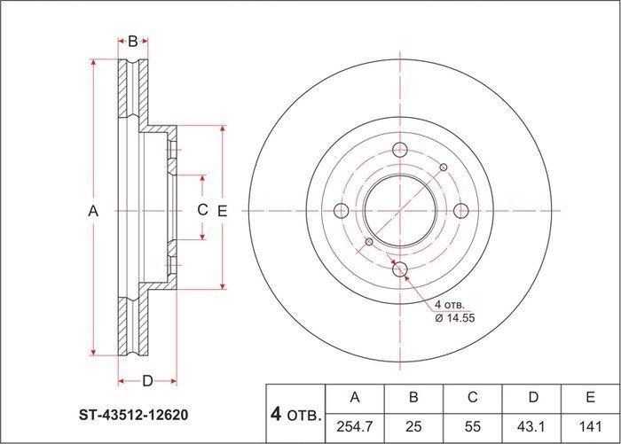 SAT ST4351212620 Диск тормозной FR TY Corolla Runx/Allex