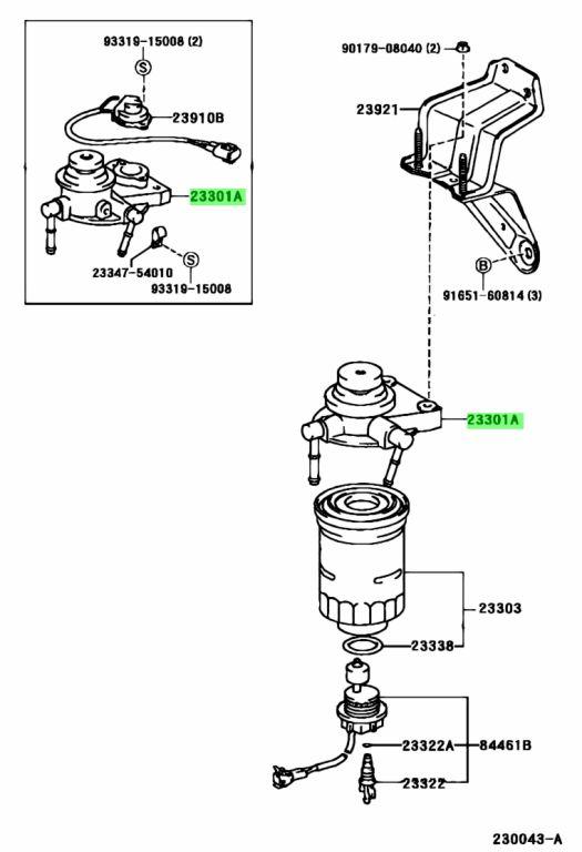 Buy Genuine Toyota 2330117130 (23301-17130) Cap Assy, Fuel