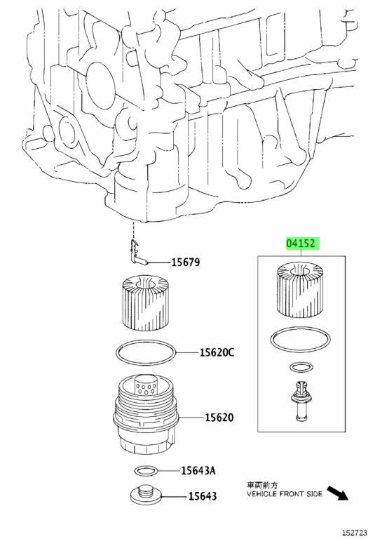 Genuine Toyota 04152-31090 (0415231090) ELEMENT KIT, OIL