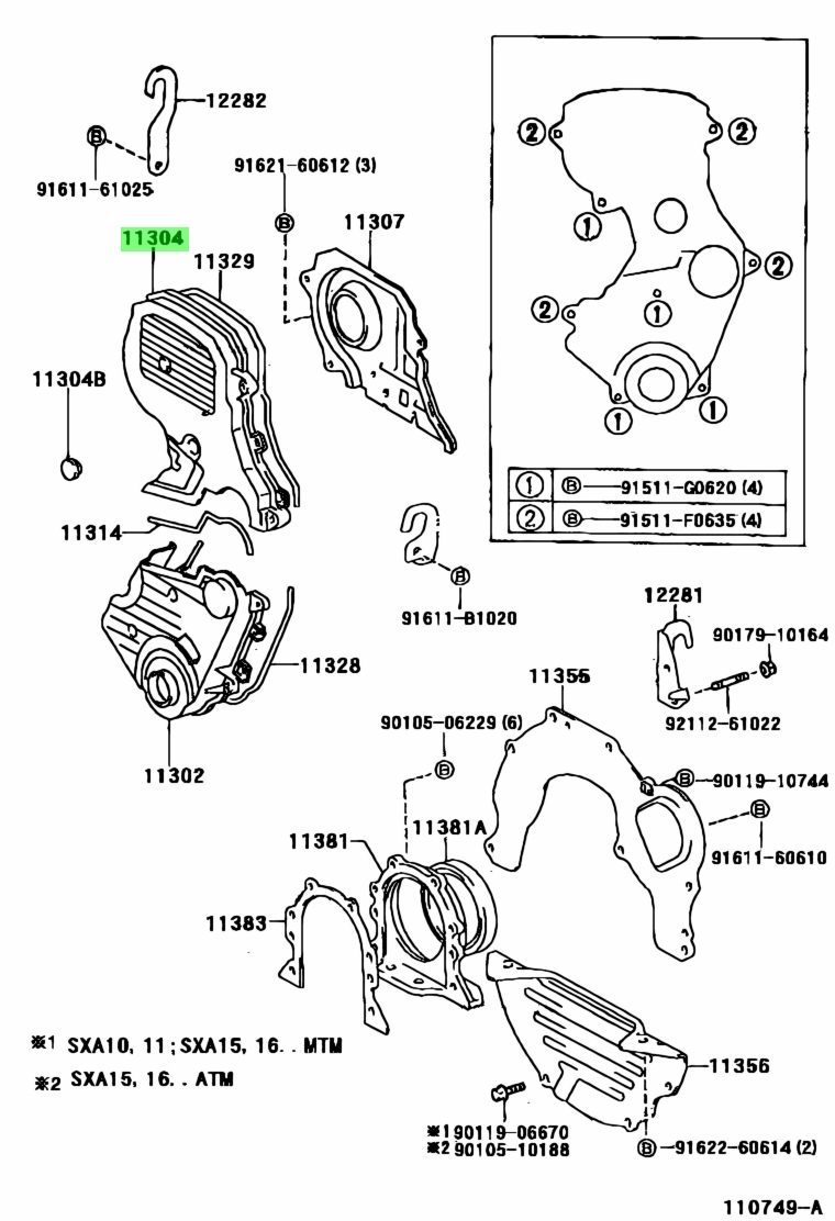 Genuine Toyota 11303-74050 (1130374050) COVER, TIMING