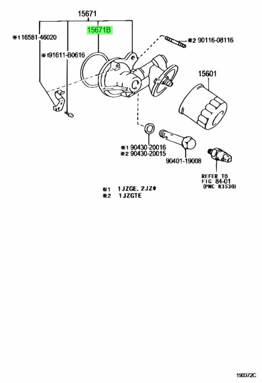 Genuine Toyota 90301-68005 (9030168005) GASKET, OIL FILTER