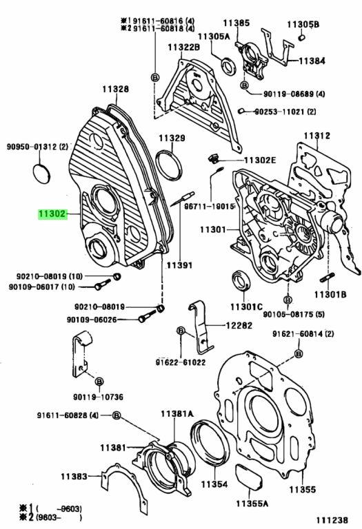Genuine Toyota 11321-54020 (1132154020) COVER SUB-ASSY