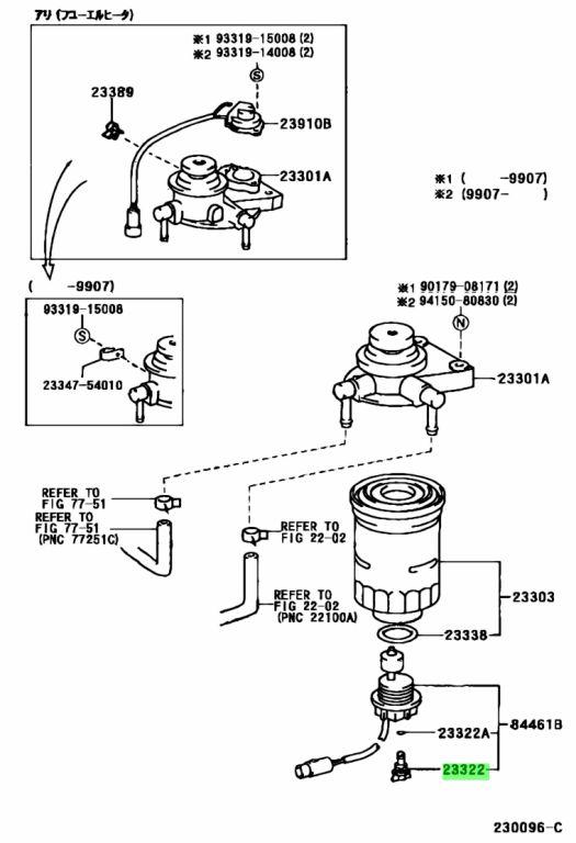 Genuine Toyota 23388-64470 (2338864470) PLUG, DRAIN (FOR