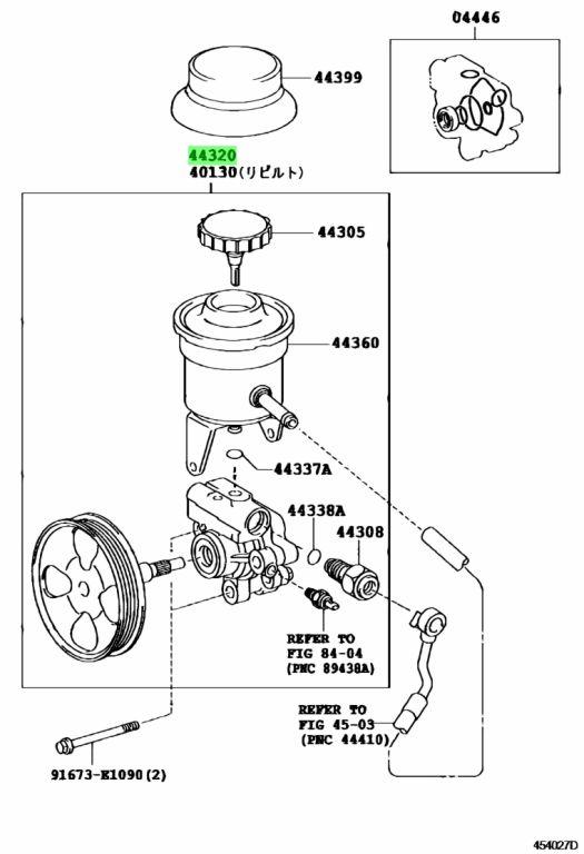 Genuine Toyota 44310-26371 (4431026371) PUMP ASSY, VANE