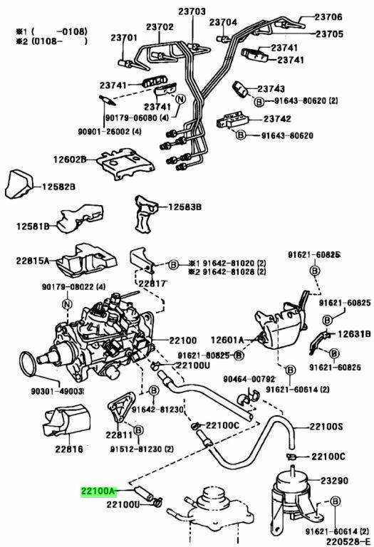 Buy Genuine Toyota 23271-17120 (2327117120) Hose Or Pipe