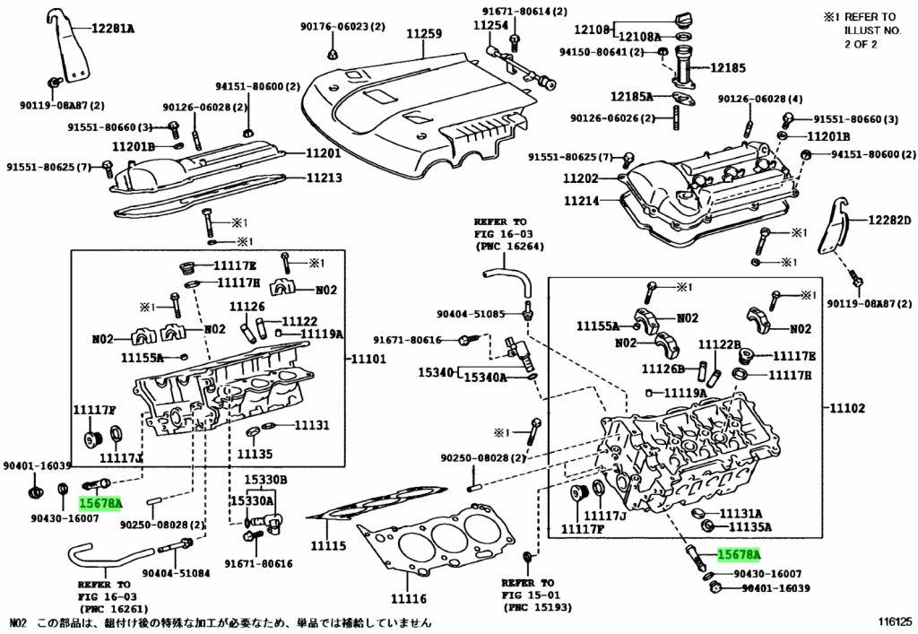 Genuine Toyota 15678-31010 (1567831010) FILTER, OIL