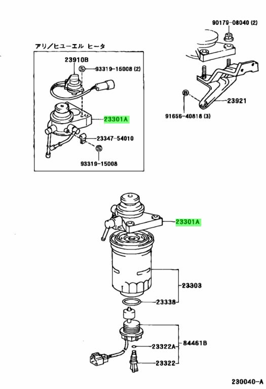 Genuine Toyota 23301-17050 (2330117050) CAP ASSY, FUEL