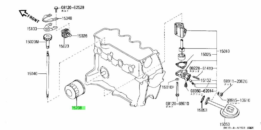 Buy Genuine Nissan AY100-NS025 (AY100NS025) Element, Oil