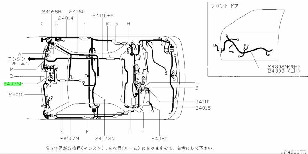 Genuine Nissan 24036-AA300 (24036AA300) HARNESS, AUDIO for