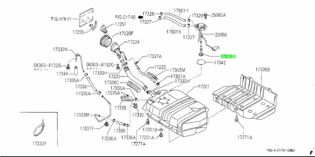 Genuine Nissan 17275-01J00 (1727501J00) FILTER, FUEL TANK