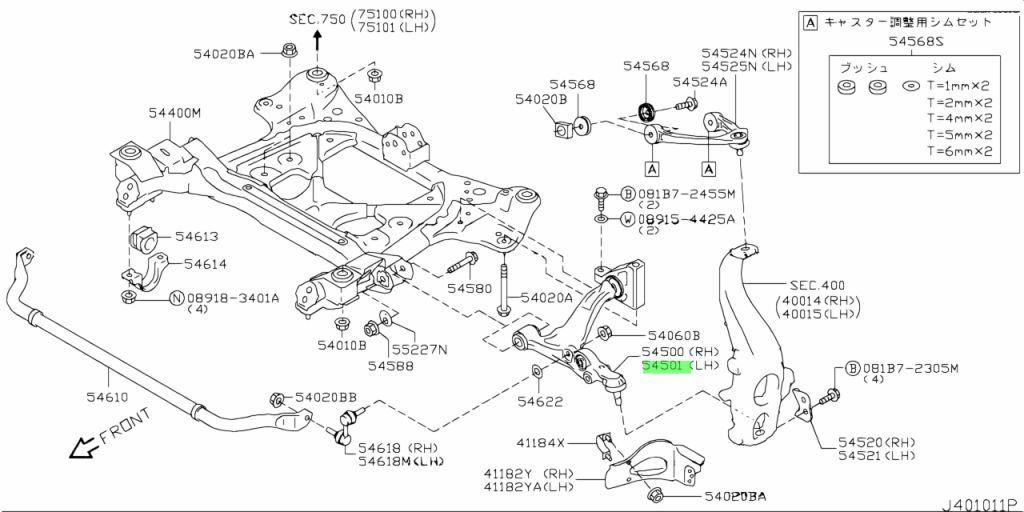 Genuine Nissan 54501-JF50A (54501JF50A) LINK