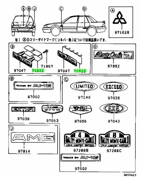 Genuine Mitsubishi MB594979 BRACKET,RADIATOR GRILLE MARK
