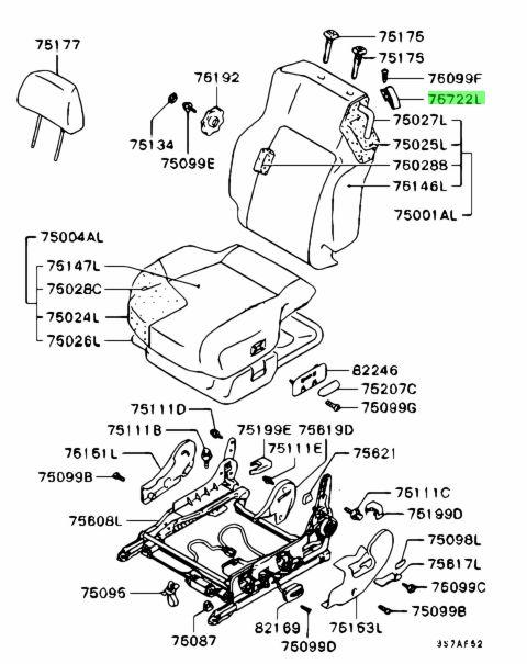 Genuine Mitsubishi MR139050 GUIDE,FR SEAT BELT,LH for