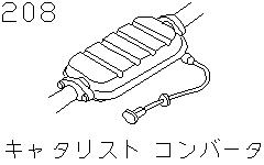 Купить двигатель и топливная система для Nissan Liberty 1