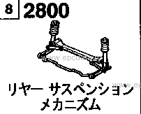Buy genuine chassis and transmission for Mazda Biante 1
