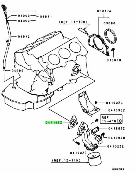 Buy Genuine Mitsubishi MD347534 Gasket,oil Filter Bracket