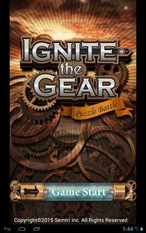 Ignite The Gear