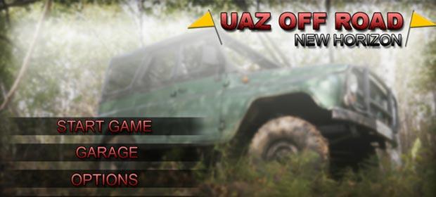 Uaz Off Road New Horizon