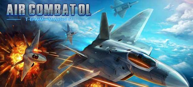 Air Combat OL: Team Match