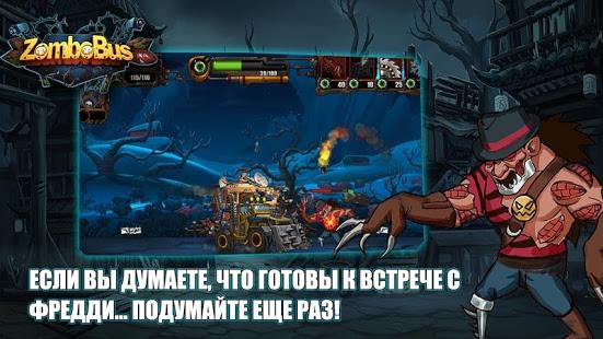 ZomboBus:Survival