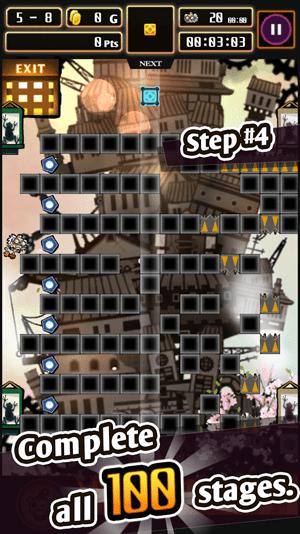 NinPuzz - Ninja vs Puzzle -