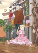 Alice to Zouroku - Imagem de divulgação