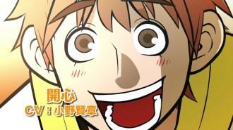 Ani ni Tsukeru Kusuri wa Nai! - Imagem de divulgação