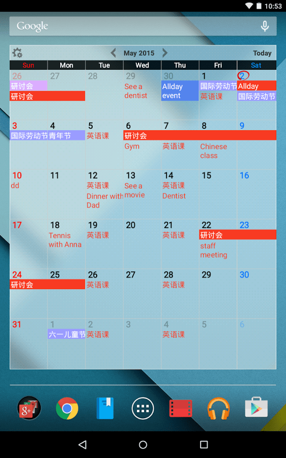 Calendar Widgets  Apk Thing  Android Apps Free Download