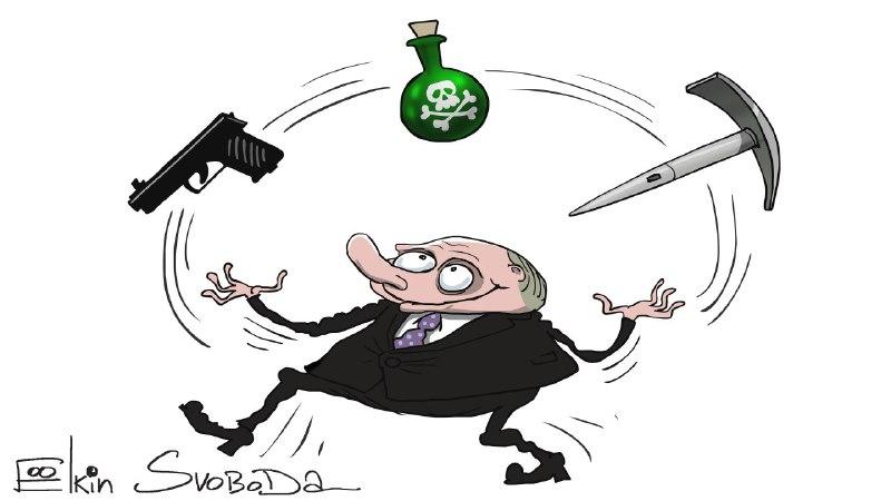 Путин стал героем метких карикатур на отравление Навального - АБЗАЦ