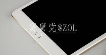 iPad-Mini-2-Or-003