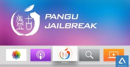Apple-TV-Pangu-jailbreak